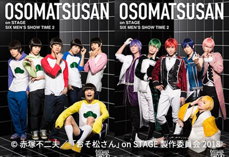"""Mr. Osomatsu on STAGE - SIX MEN'S SHOW TIME 2-"" stage performance"