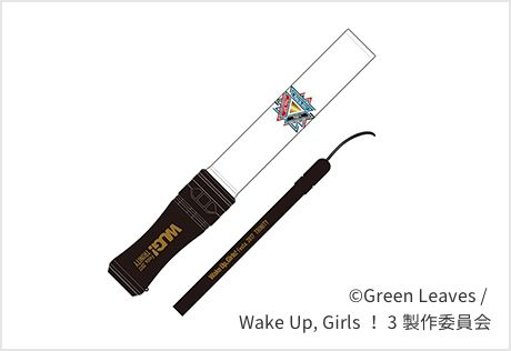 """Wake Up, Girls!"" Official Penlight"