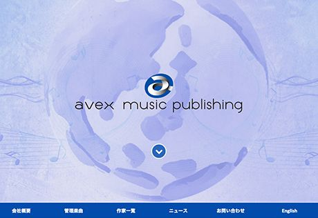 Avex Music Publishing Inc.