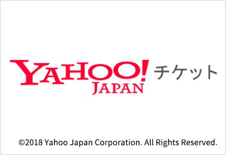 Yahoo!ticket Website