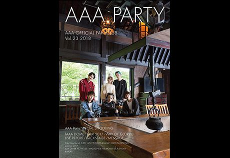 """AAA Party,"" AAA official fan club newsletter"