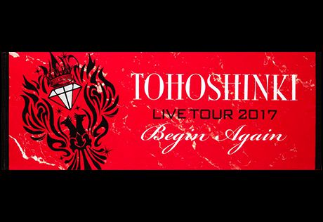 "TOHOSHINKI ""Sports Towel"""