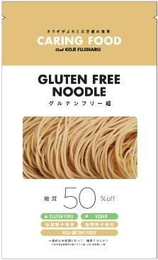 グルテンフリー麺.png